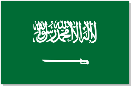 Arab Saudi (Kingdom of Saudi Arabia)