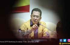 Bamsoet Dorong Polri, Kejaksaan dan LSM Bersaing di Seleksi Capim KPK - JPNN.com