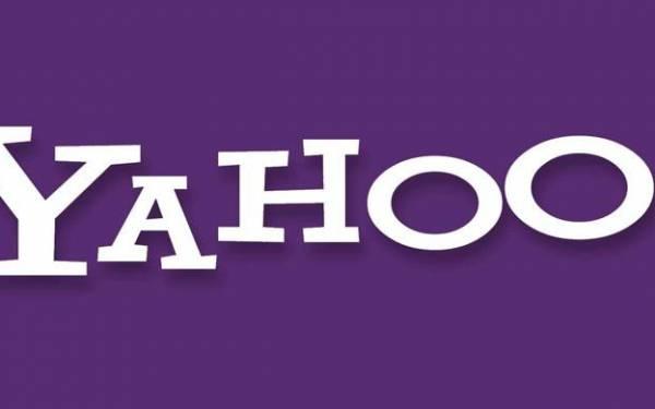 E-mail Yahoo Down, Pengguna Ancam Beralih ke Gmail - JPNN.com