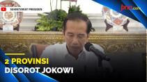 Kasus Aktif Covid-19 Meningkat, Jokowi: Ini Memburuk Semuanya - JPNN.com