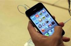 Baru 3 Hari, iPhone 4 Laku 1,7 Juta Unit - JPNN.com