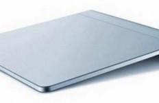 Apple Keluarkan Pengganti Mouse - JPNN.com