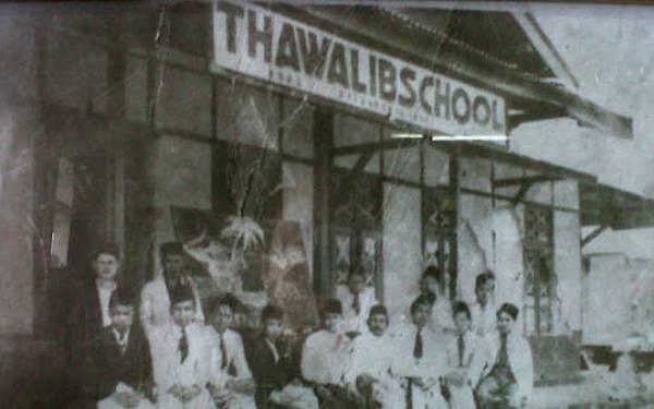 Sumatera Thawalib, Sekolah Modern Islam Pertama di Indonesia - JPNN.com