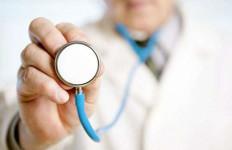 Para Dokter, Simak Pengumuman Penting dari KPK Ini - JPNN.com