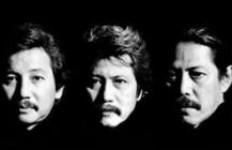 Band Legendaris ini Siap Mulai Konser 50 Tahun di Surabaya - JPNN.com