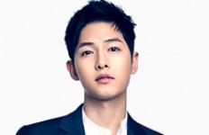 Song Joong Ki Ikut Casting Sekuel Train to Busan? - JPNN.com