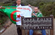 Bonek Aljazair Gelar Doa, Pendukung Portugal Lepas Bendera - JPNN.com