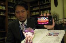 Kenalkan Indonesia dengan Rajin Bikin Aplikasi Musik untuk Smartphone - JPNN.com