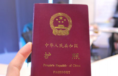 76 PSK asal Tiongkok Diamankan Imigrasi - JPNN.com