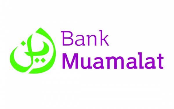 BJ Habibie dan Bank Muamalat - JPNN.com