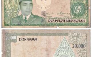 Selain Ubah Lambang Negara, Paguyuban Tunggal Rahayu Cetak Uang Sendiri, Lihat Nih! - JPNN.com