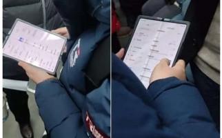 Xiaomi Akan Meluncurkan Ponsel Lipat Bulan Ini - JPNN.com