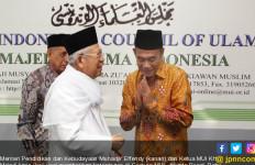Menteri Muhadjir Minta Bantuan MUI Redakan Gejolak Lima Hari Sekolah - JPNN.com