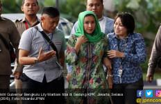 Ridwan Mukti Susul Istri ke Polda, Ruang Gubernur Langsung Disegel - JPNN.com