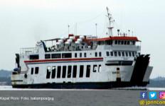 Lima Kapal Roro Bakal Dibangun untuk Danau Toba - JPNN.com