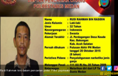 Perhatikan Foto Ini, Dia Napi Tanjung Gusta, Hubungi Polisi Jika Melihatnya, Please... - JPNN.com