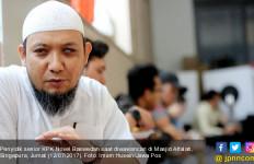Novel Baswedan Kecewa, Dia Bilang… - JPNN.com