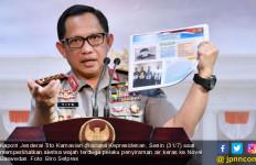 Penanganan Kasus Novel Baswedan Terkesan Jalan di Tempat - JPNN.com