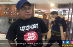 Masinton: KPK Jangan Jadi Komisi Penghambat Karier - JPNN.com