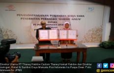 Pos Indonesia Segera Terbitkan Prangko Habibie-Ainun - JPNN.com
