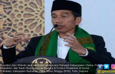 Ini Janji Jokowi di Depan Kepala Suku se-Indonesia - JPNN.com