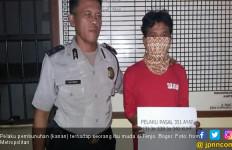 Lantaran Utang Servis TV, Ibu Muda Tewas Dicekik dan Dibakar - JPNN.com