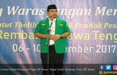 Gus Yaqut Jabat Menteri Agama, PA 212 Keluarkan Pernyataan, Ada Kalimat Gaduh dan Hancur - JPNN.com