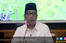 Pak Ridwan Kamil, Ada Saran Nih dari Wali Kota Bandung Terkait Rencana Pemindahan Ibu Kota Jabar - JPNN.com