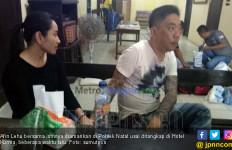 Izinkan Napi Pelesiran, Karutan Cabang Madina Dicopot - JPNN.com