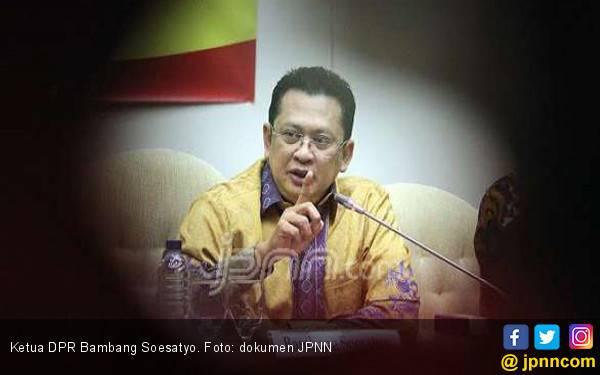 Penjelasan Terbaru Ketua DPR soal RUU Permusikan - JPNN.com