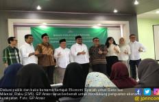 Koperasi GP Ansor Maksimalkan Teknologi Informasi - JPNN.com