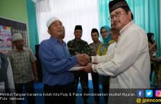 Pemkot Tangsel - Indah Kiat Wakafkan Ribuan Mushaf Alquran - JPNN.com