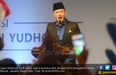 Duo DM Diserang Video Nyi Roro Kidul, Mas AHY Bilang Begini - JPNN.com
