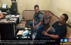 Terlibat Bisnis Narkoba, Bripka Syaril Terancam Dipecat - JPNN.com