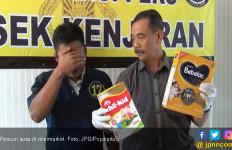 Mencuri Bareng, Suami Tertangkap, Istri Pilih Kabur - JPNN.com