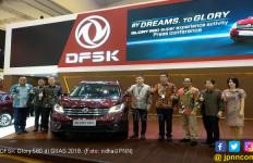 GIIAS 2018: DFSK Glory 580 Cuma Minta Rp 30 Juta - JPNN.com