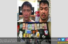 Polisi Ciduk 2 WN Malaysia Pembobol ATM Nasabah BNI Karimun - JPNN.com