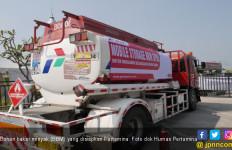 Pertamina Pastikan BBM dan LPG di Kalimantan Aman - JPNN.com