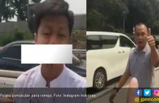 Resmi Tersangka, Penganiaya Remaja di Tol Jagorawi Ditahan - JPNN.com