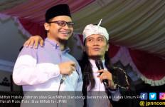 Reaksi Cak Imin Soal Video Viral Gus Miftah yang Berselawat - JPNN.com