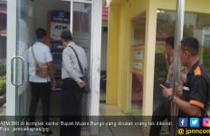 ATM BRI di Komplek Kantor Bupati Coba Dibobol Perampok - JPNN.com