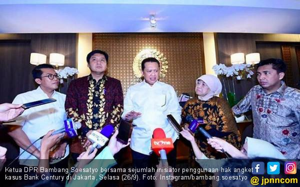 Ikhtiar Bang Ara Cs demi Pastikan Kasus Century Tuntas - JPNN.com