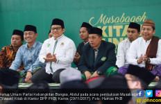 Cak Imin: Ghirah Keagamaan di Medsos Sungguh Luar Biasa - JPNN.com