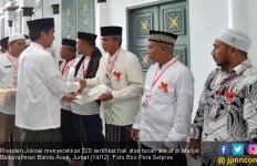 Kemenag Dorong Perguruan Tinggi Kembangkan Ekonomi Wakaf - JPNN.com