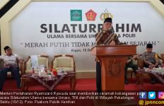Menhan Ajak Ulama Bersama TNI dan Polri Memperkuat Persatuan - JPNN.com