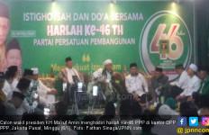 Hadir di Harlah PPP, Ma'ruf Amin Beri Pesan Menyejukkan - JPNN.com
