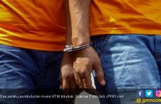 Nyamar jadi Petugas, Pencuri Uang di Mesin ATM Jati Asih Berhasil Diringkus - JPNN.com