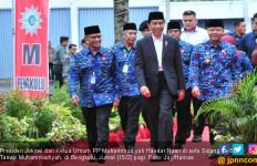 Ketua PP Muhammadiyah Sebut Rencana New Normal Membingungkan Masyarakat - JPNN.com