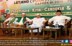 Di Mojokerto, Prabowo Tegaskan Apresiasi untuk Umat Islam dan PKS - JPNN.com