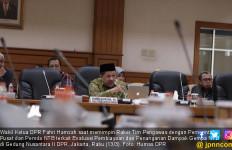 Pemerintah Harus Segera Mencairkan Kekurangan Dana Bantuan Masyarakat NTB - JPNN.com